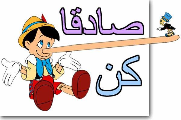 Photo of قصص للاطفال – قصة عن الأمانة – قصص اطفال مكتوبة