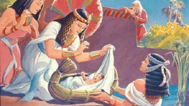 Photo of قصة السيدة اسيا زوجة فرعون