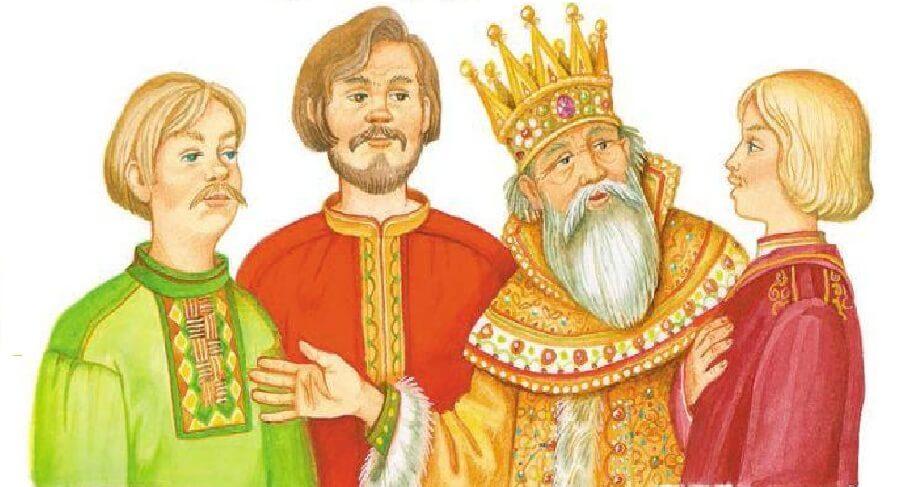 قصة أبناء الملك