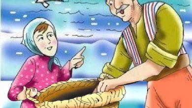 Photo of قصة ابنة الصياد