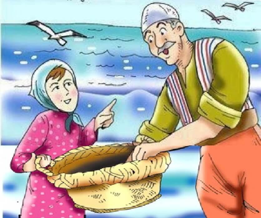 قصة ابنة الصياد