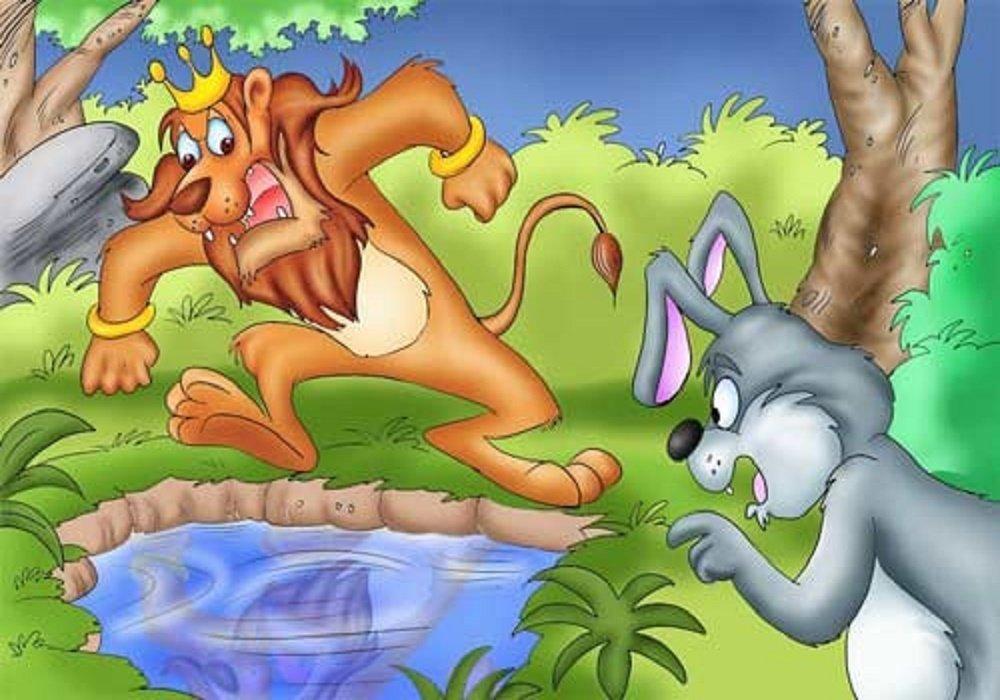 قصة الأرنب الذكي والأسد الغبي
