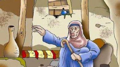 Photo of قصة الأعرابي وعجوز بني إسرائيل
