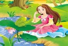 Photo of قصة الأميرة والضفدع