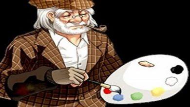 Photo of قصة الرسّام العجوز