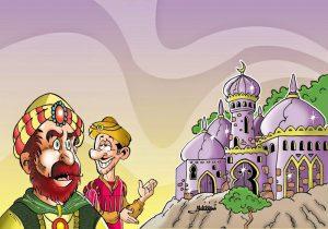 قصة السلطان والفئران