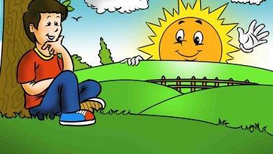 Photo of قصة الشمس قاتلة الجراثيم