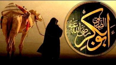 Photo of قصة الصحابي أبو بكر الصديق