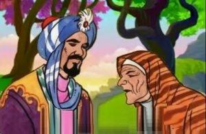 قصة العجوز الفقيرة و الملك