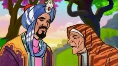 Photo of قصة العجوز الفقيرة و الملك