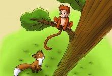 Photo of قصة القرد مطيع