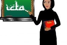 Photo of قصة المعلمة الجديدة