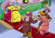 Photo of قصة الملك الظالم ودعاء الصياد