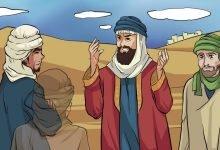 Photo of قصة الملك النعمان والطائي
