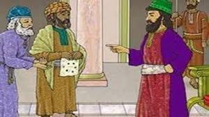 قصة الملك والشيخ المسن