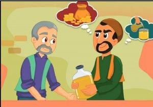 قصة بائع الزيت وصانع الصابون