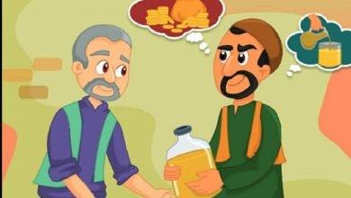 Photo of قصة بائع الزيت وصانع الصابون