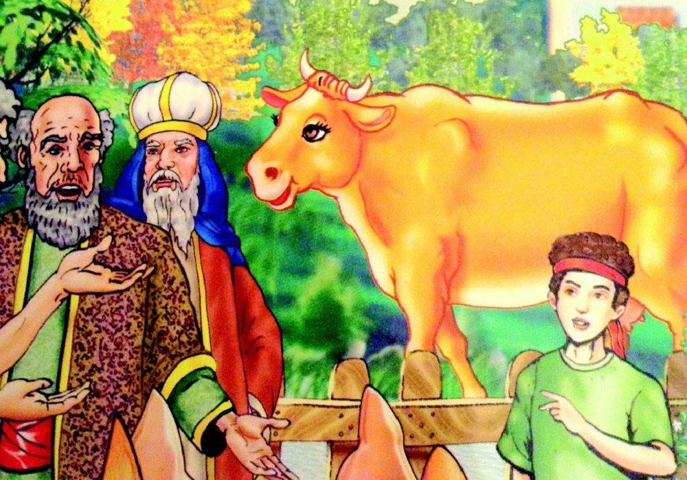 قصة بقرة السلطان