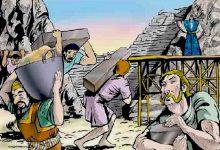 Photo of قصة ذو القرنين