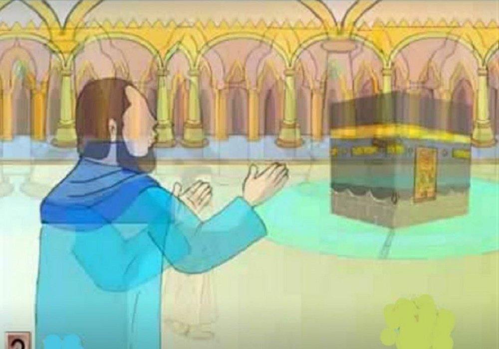 قصة رجل دعاه الله لحج بيته