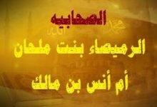 Photo of قصة صاحبة الخنجر
