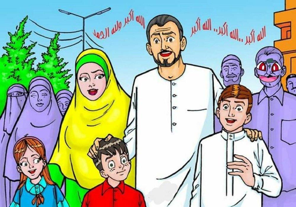 قصة في يوم العيد