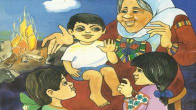 Photo of قصة لغز الجدة