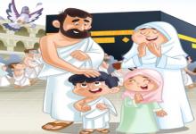 Photo of قصة مولد النبي صلى الله عليه وسلم