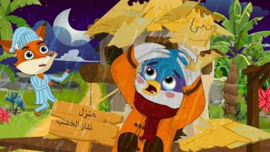 Photo of قصة نقار الخشب وثعلوب
