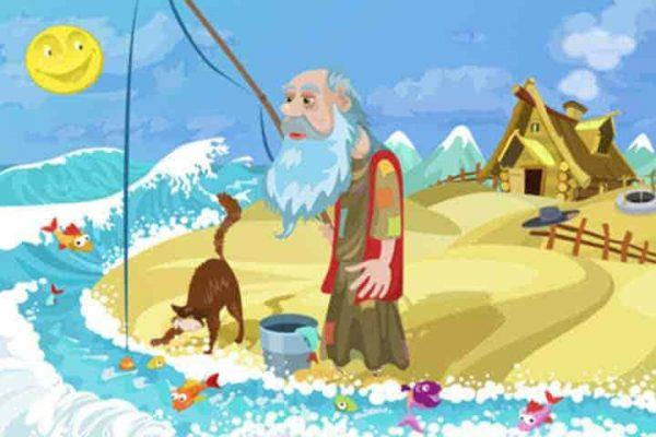 قصة الصياد والسمكة الصغيرة